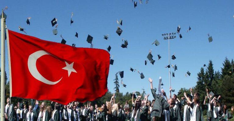 الدراسة في تركيا مجانا