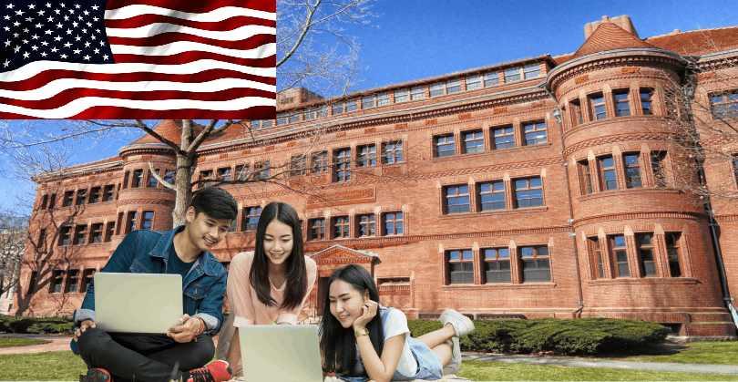 منحة في جامعة هارفارد